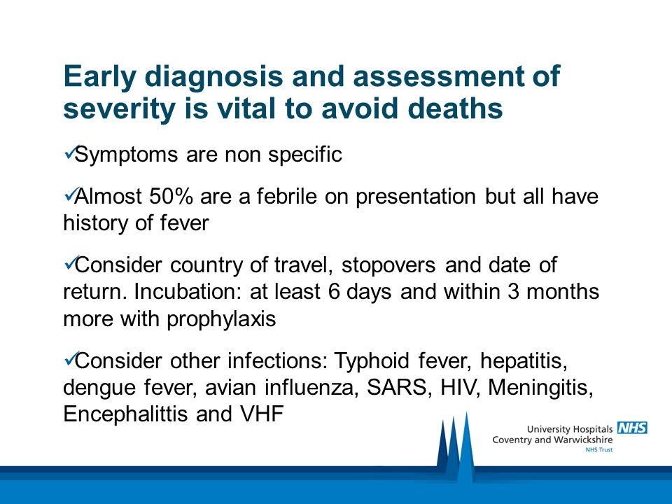 Key points Think of the 5 Ws Risk factors for disease Dont miss… –HIV (risk group) – TB (risk group) –Malaria (knowledge of travel) –Enteric fever (knowledge of travel)