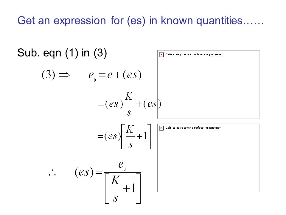 Get an expression for (es) in known quantities…… Sub. eqn (1) in (3)