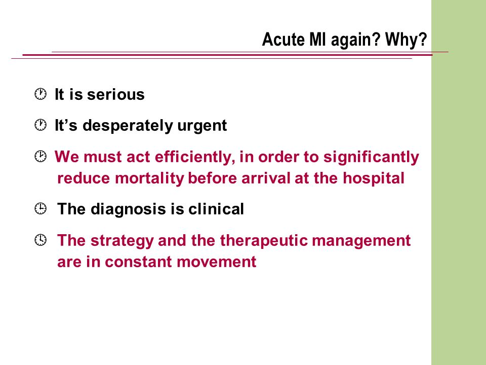 Acute MI again? Why? It is serious Its desperately urgent We must act efficiently, in order to significantly reduce mortality before arrival at the ho