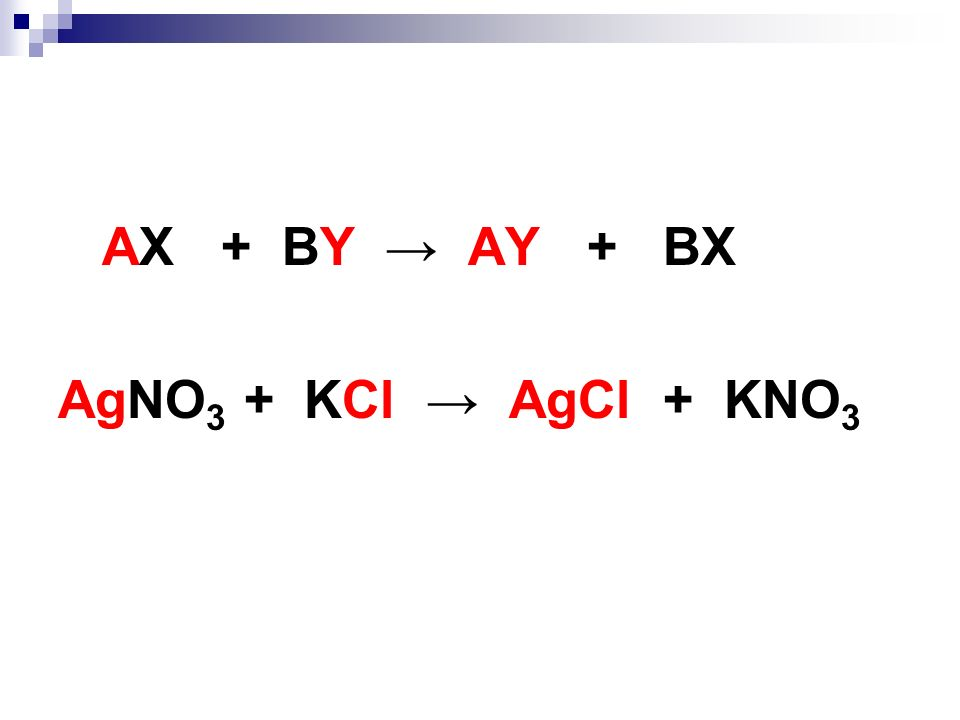 AX + BY AY + BX AgNO 3 + KCl AgCl + KNO 3