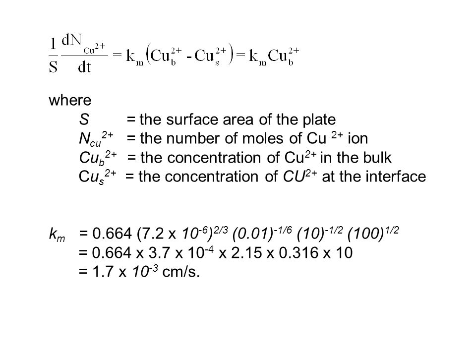 where S = the surface area of the plate N cu 2+ = the number of moles of Cu 2+ ion Cu b 2+ = the concentration of Cu 2+ in the bulk Cu s 2+ = the conc