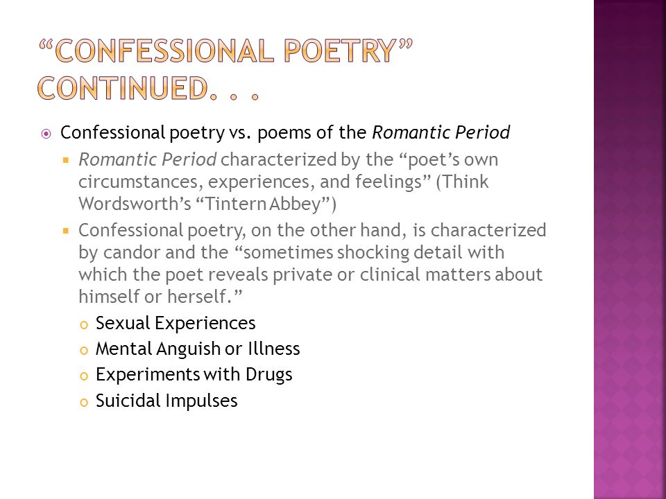 Confessional poetry vs.