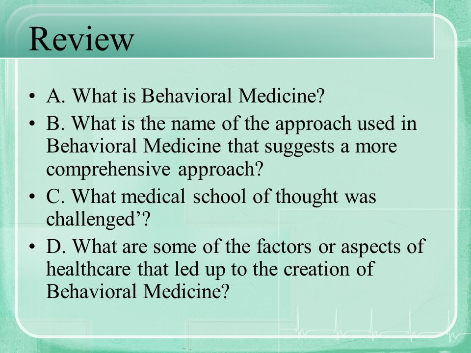 Systems Theory Behavioral Medicine