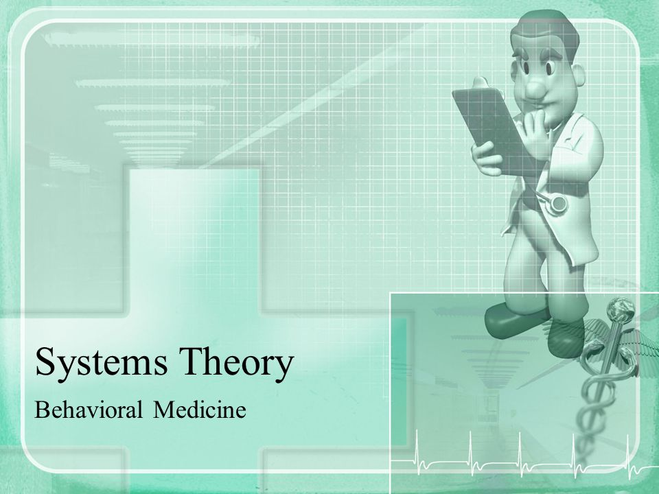 Systems Theory A.