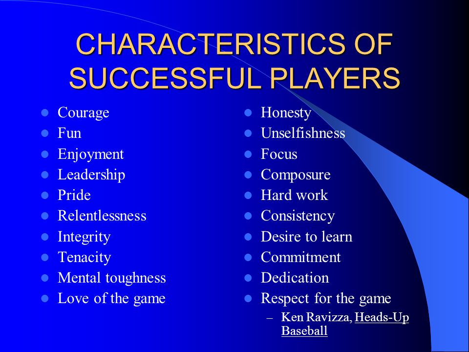 CHARACTERISTICS OF SUCCESSFUL PEOPLE