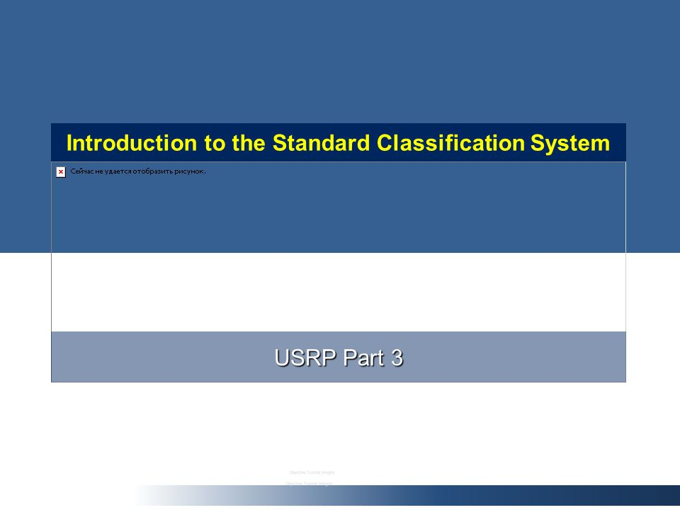 Introduction to the Standard Classification System USRP Part 3