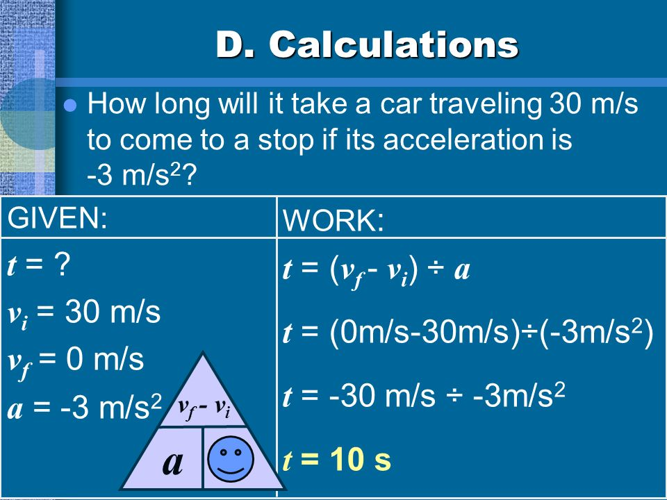 D. Calculations Sound travels 330 m/s. If a lightning bolt strikes the ground 1 km away from you, how long will it take for you to hear it? GIVEN: v =