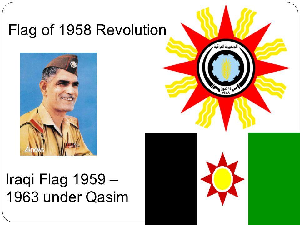 Flag of 1958 Revolution Iraqi Flag 1959 – 1963 under Qasim