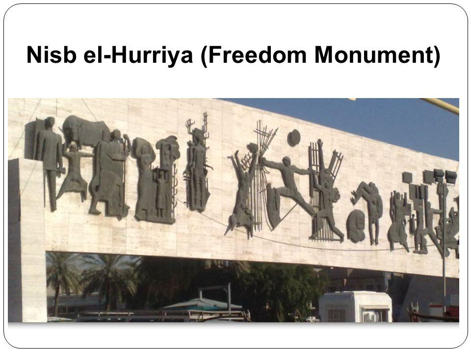 Nisb el-Hurriya (Freedom Monument)