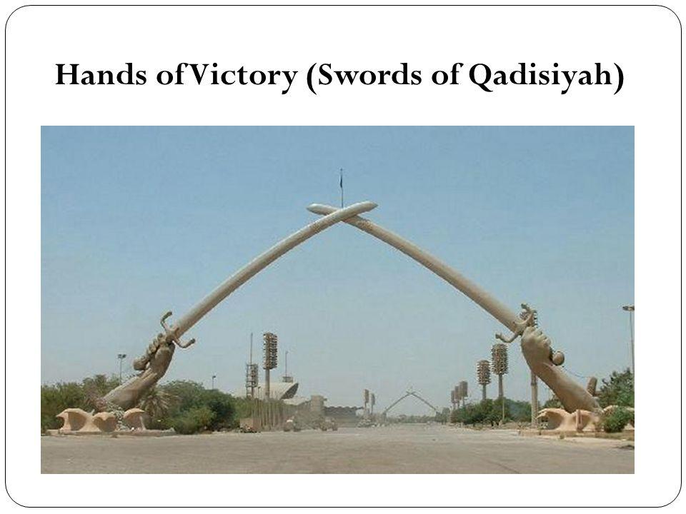 Hands of Victory (Swords of Qadisiyah)