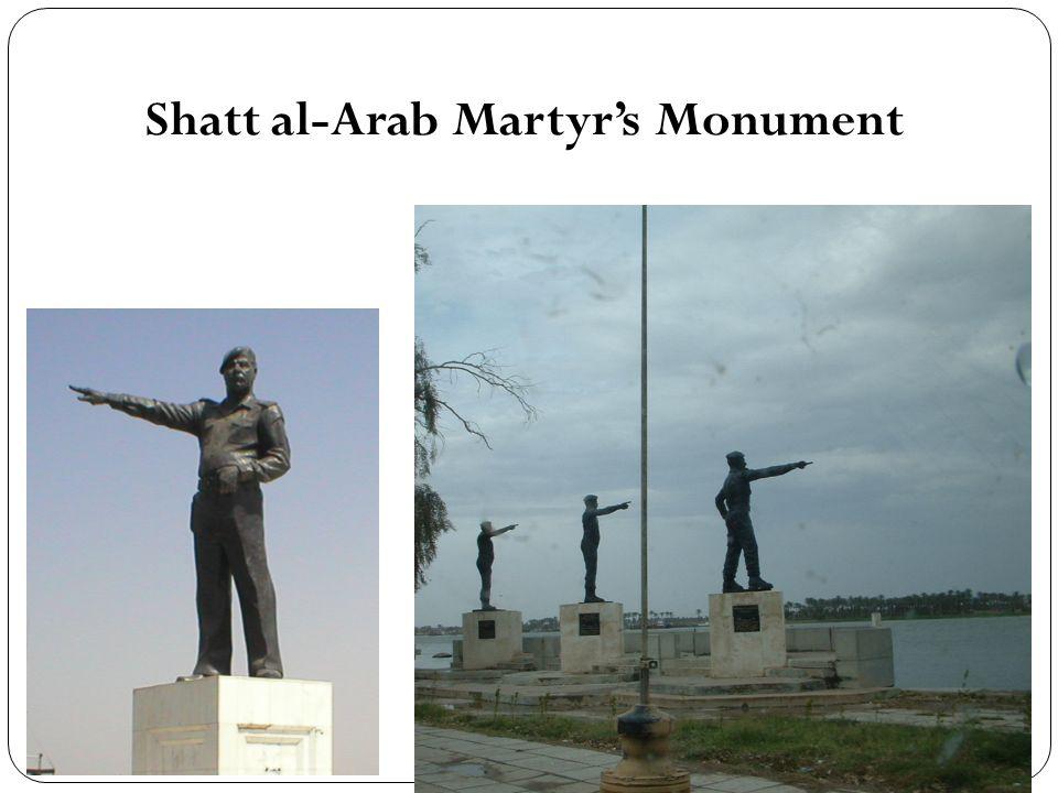 Shatt al-Arab Martyrs Monument