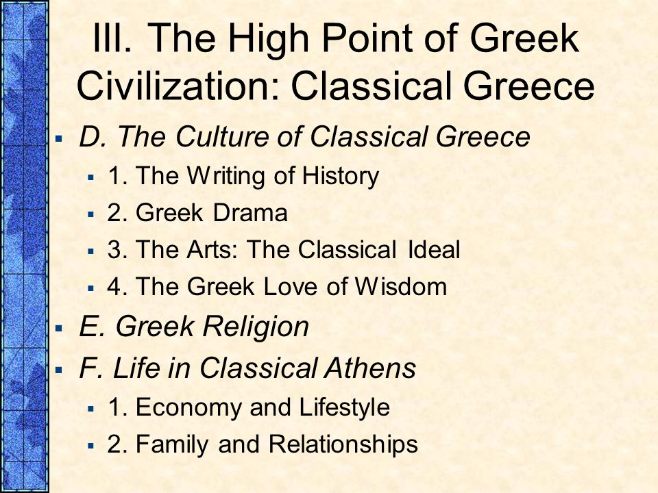III. The High Point of Greek Civilization: Classical Greece D. The Culture of Classical Greece 1. The Writing of History 2. Greek Drama 3. The Arts: T