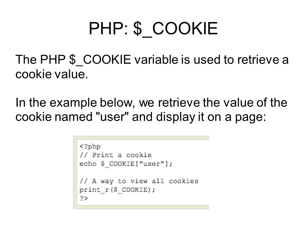 PHP: $_COOKIE