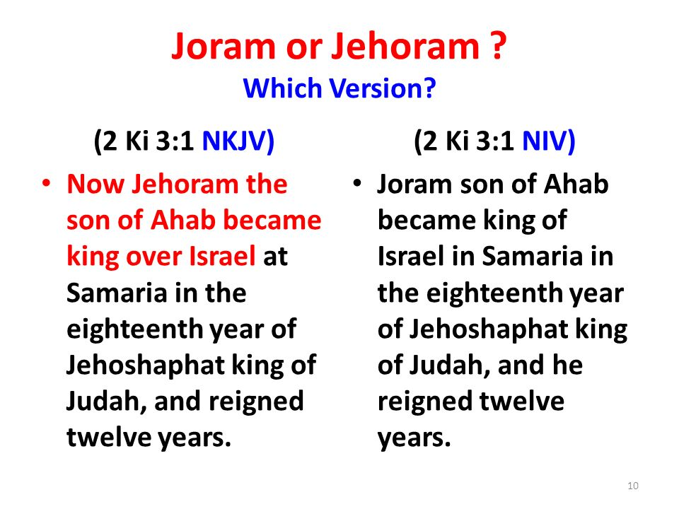 Joram or Jehoram . Which Version.