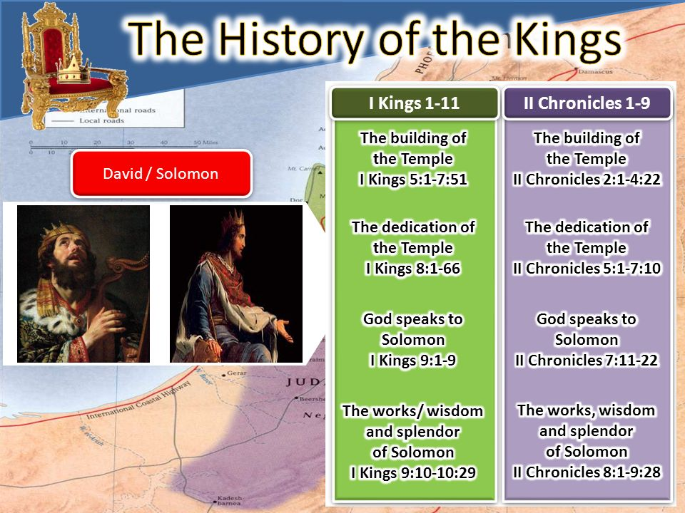 II Kings 24:8-14 - Jehoiachin was eighteen years old when he became king, and he reigned in Jerusalem three months.