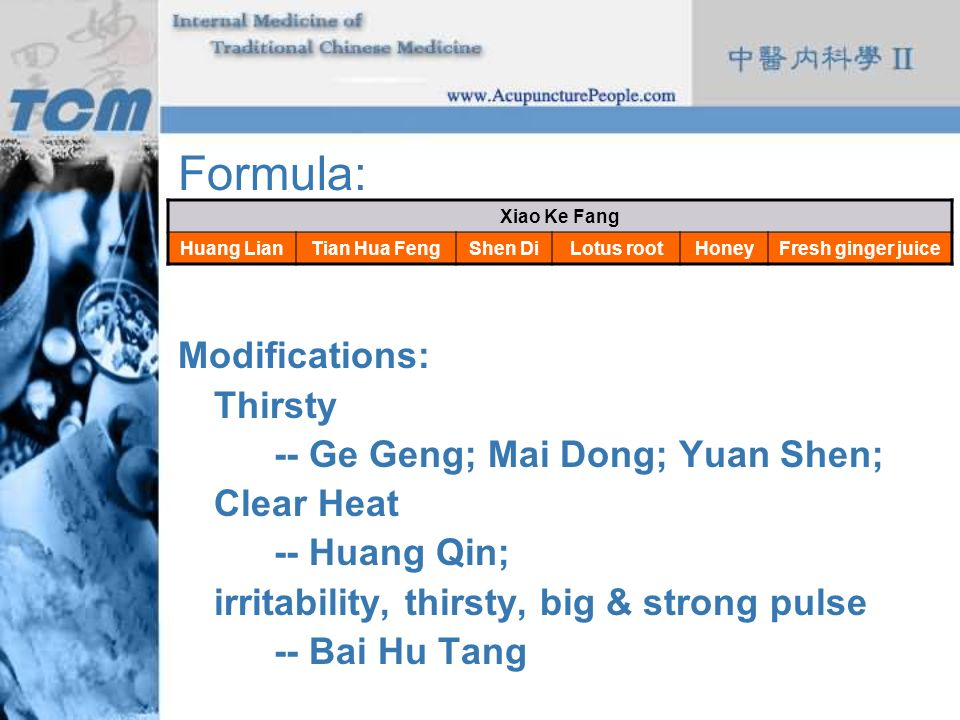 Formula: Modifications: Thirsty -- Ge Geng; Mai Dong; Yuan Shen; Clear Heat -- Huang Qin; irritability, thirsty, big & strong pulse -- Bai Hu Tang Xia