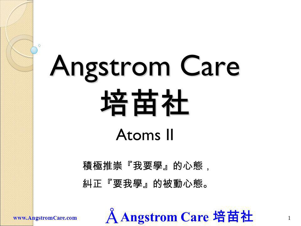 Angstrom Care 12www.AngstromCare.com Atomic Symbols Show the mass number and atomic number Give the symbol of the element mass number 23 Na sodium-23 atomic number 11