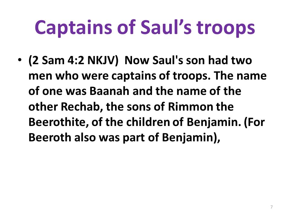 Beerothites flee to Gittaim (2 Sam 4:3 NKJV) because the Beerothites fled to Gittaim and have been sojourners there until this day.) 8