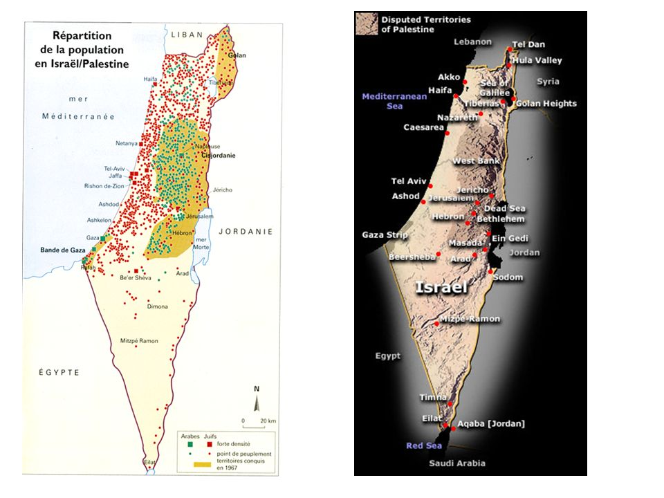 Why did Palestinians become refugees in 1948.
