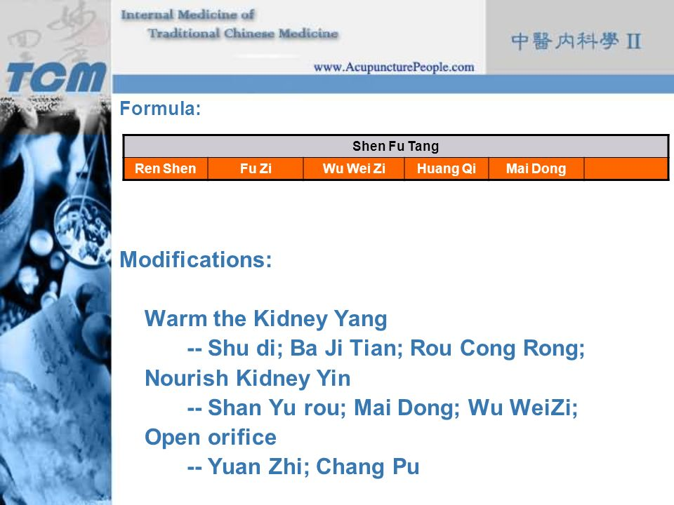 Formula: Modifications: Warm the Kidney Yang -- Shu di; Ba Ji Tian; Rou Cong Rong; Nourish Kidney Yin -- Shan Yu rou; Mai Dong; Wu WeiZi; Open orifice