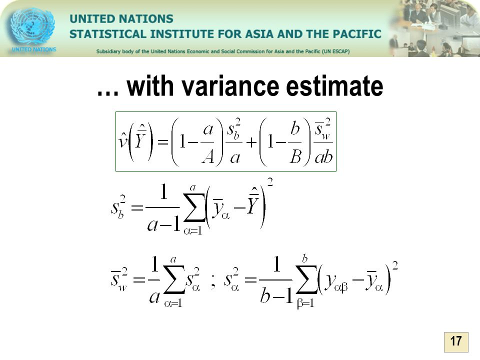 17 … with variance estimate
