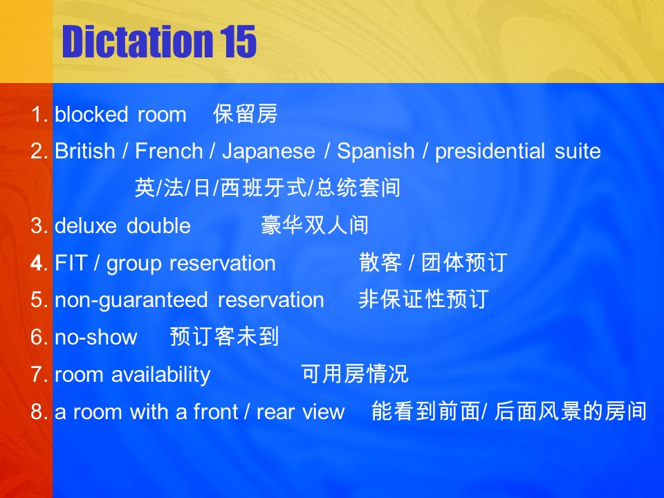 Dictation 15 1. blocked room 2.