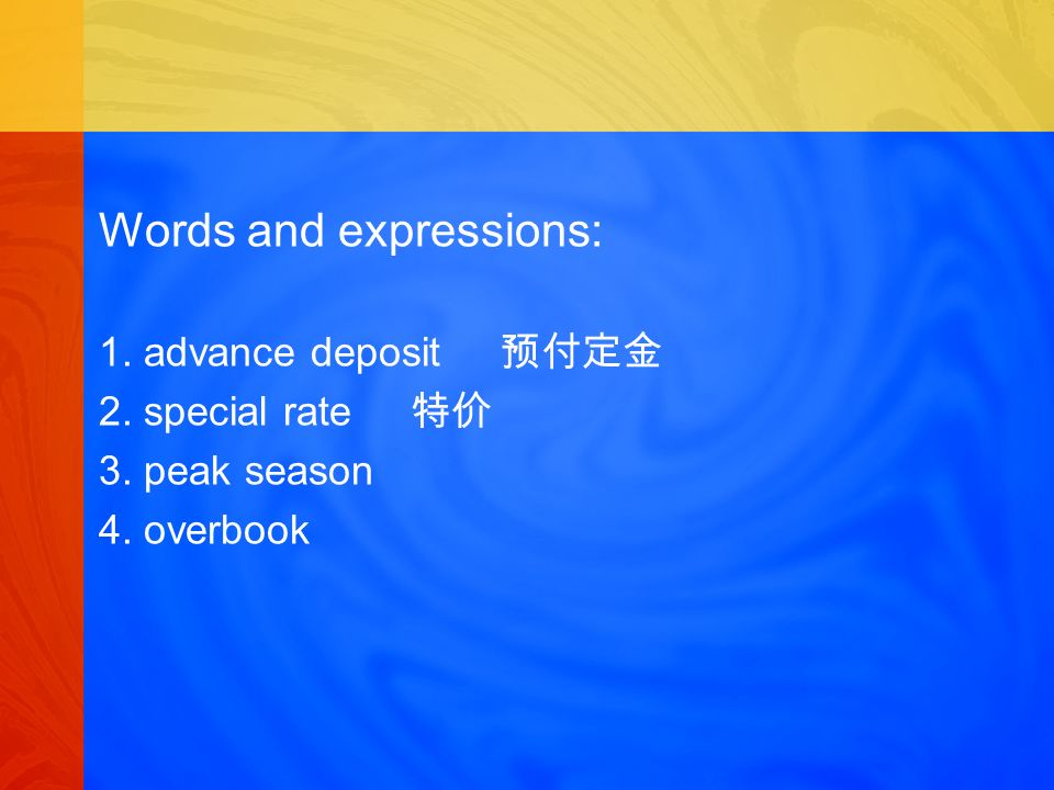 Words and expressions: 1. advance deposit 2. special rate 3. peak season 4. overbook
