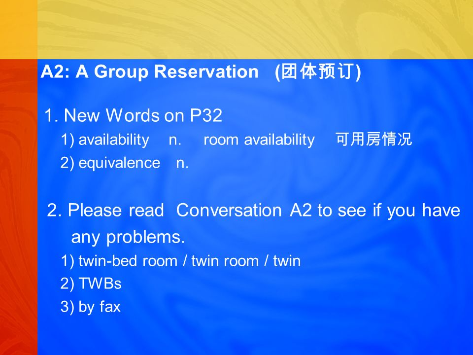 A2: A Group Reservation ( ) 1. New Words on P32 1) availability n.