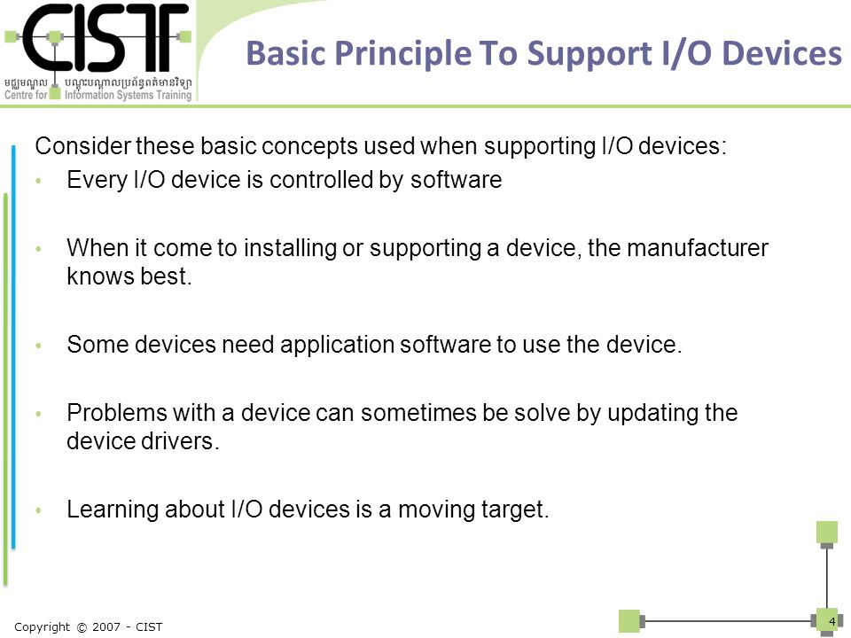 Basic Principle To Support I/O Devices Consider these basic concepts used when supporting I/O devices: Every I/O device is controlled by software When