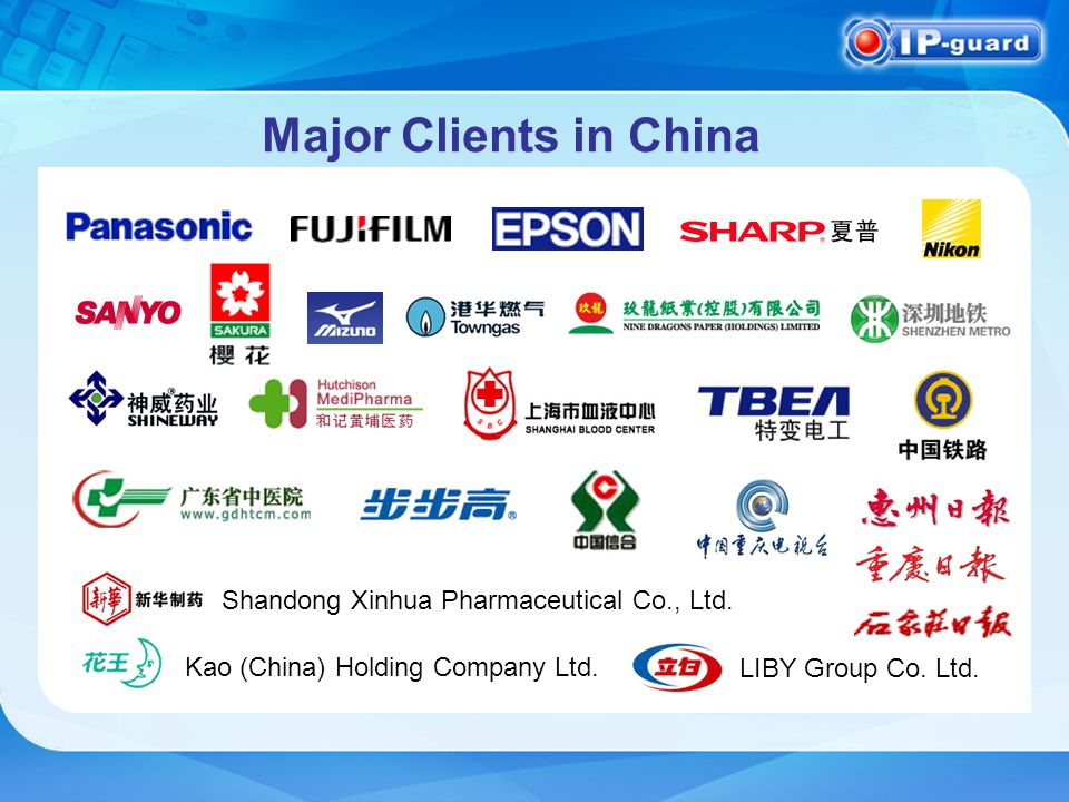 Major Clients in China Kao (China) Holding Company Ltd.