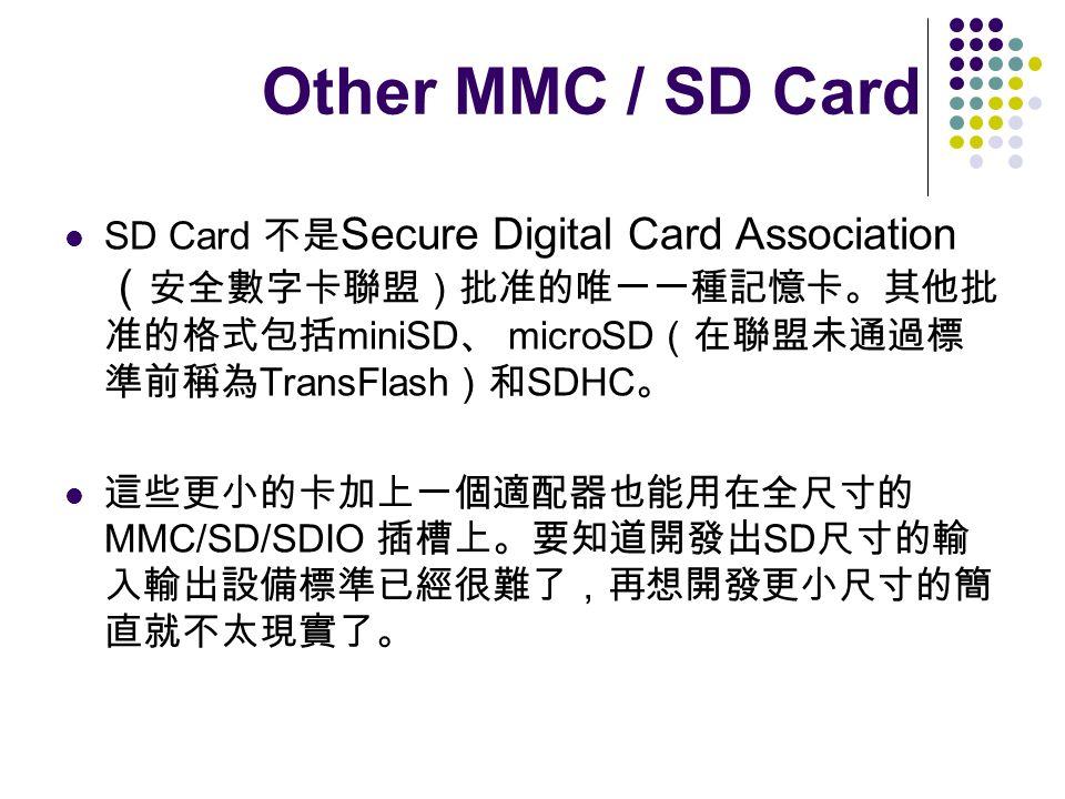 Other MMC / SD Card SD Card Secure Digital Card Association miniSD microSD TransFlash SDHC MMC/SD/SDIO SD