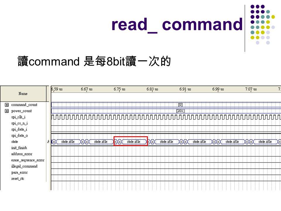 read_ command command 8bit