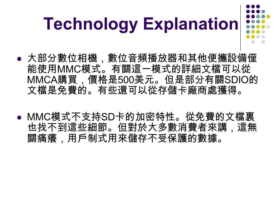 MMC MMCA 500 SDIO MMC SD Technology Explanation