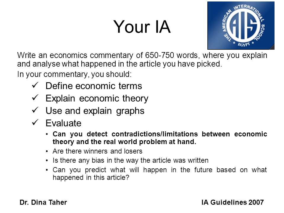 IA Guidelines 2007Dr. Dina Taher Then What.