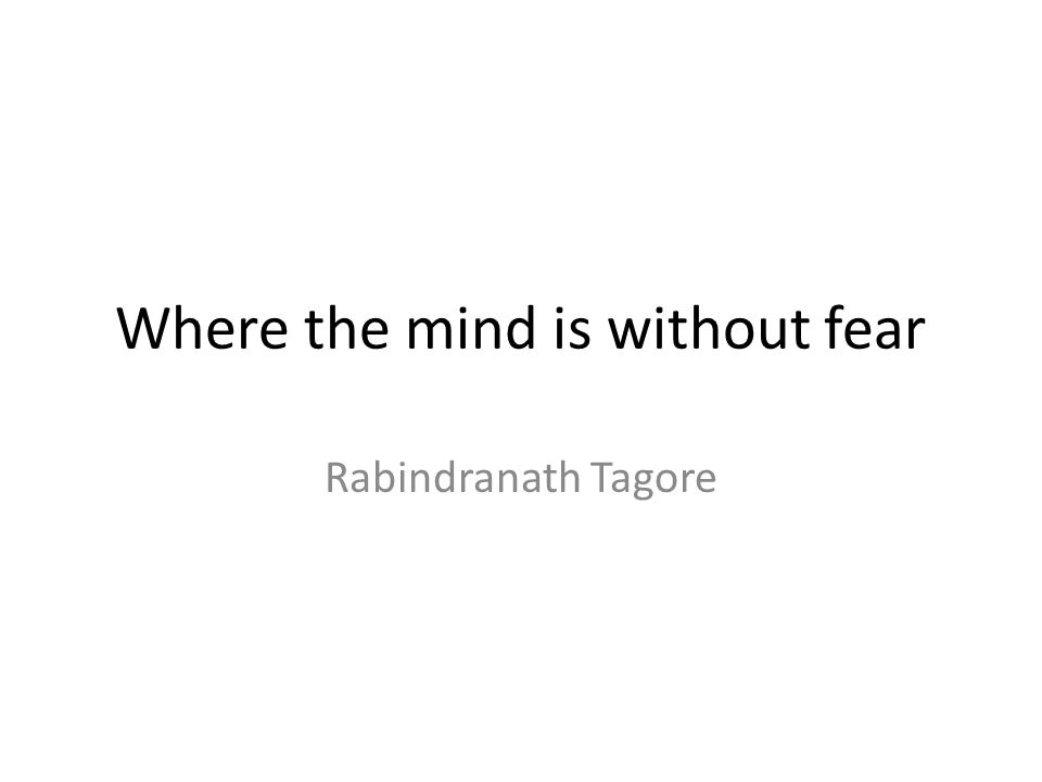 Where the mind is without fear Rabindranath Tagore