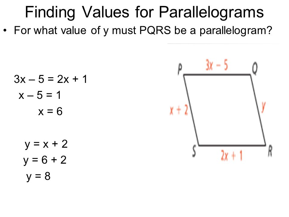 Theorem 6.11 If the diagonals of a quadrilateral bisect each other, then the quadrilateral is a parallelogram.