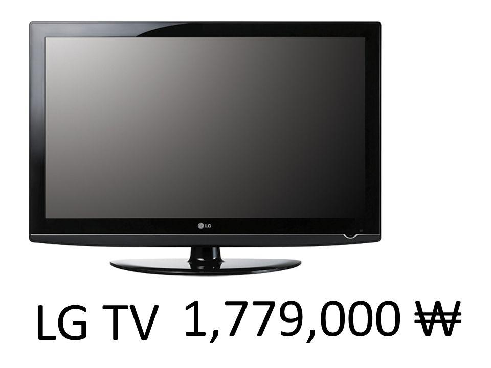 LG TV 1,779,000