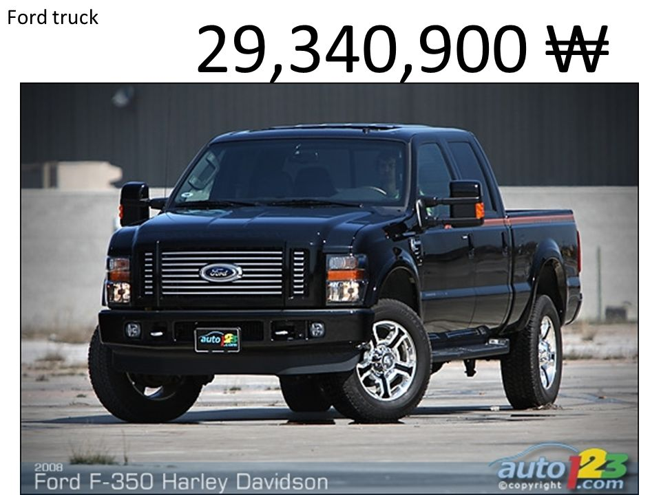 Ford truck 29,340,900