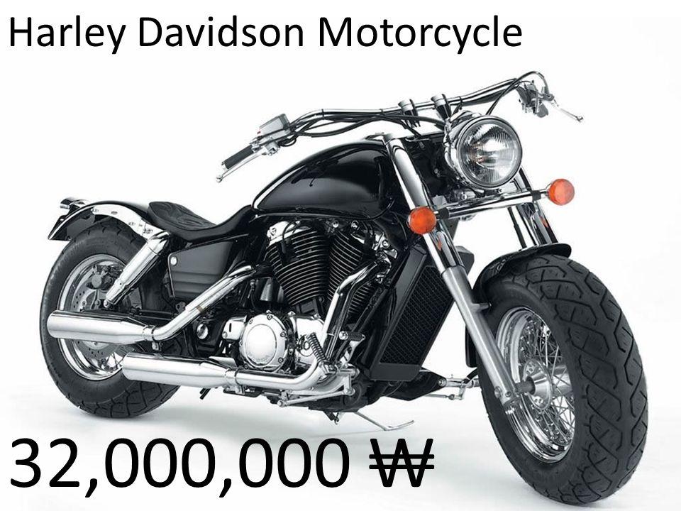 Harley Davidson Motorcycle 32,000,000