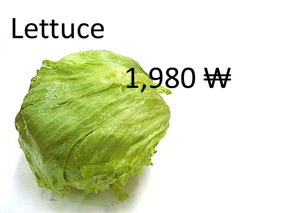 Lettuce 1,980