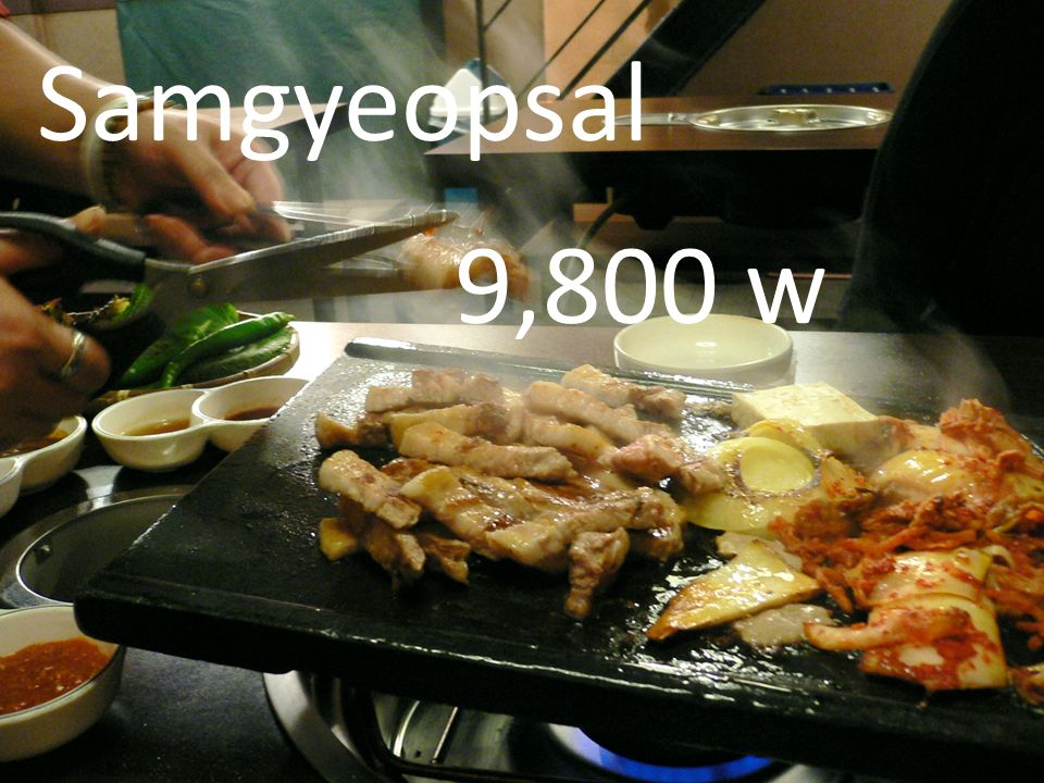 Samgyeopsal 9,800 w