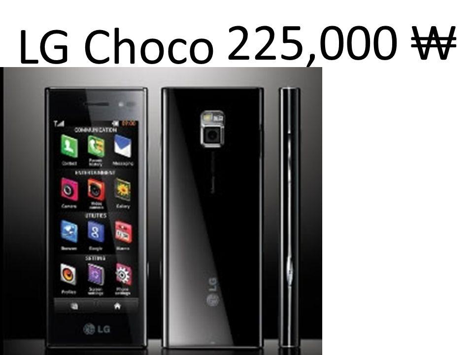 LG Choco 225,000