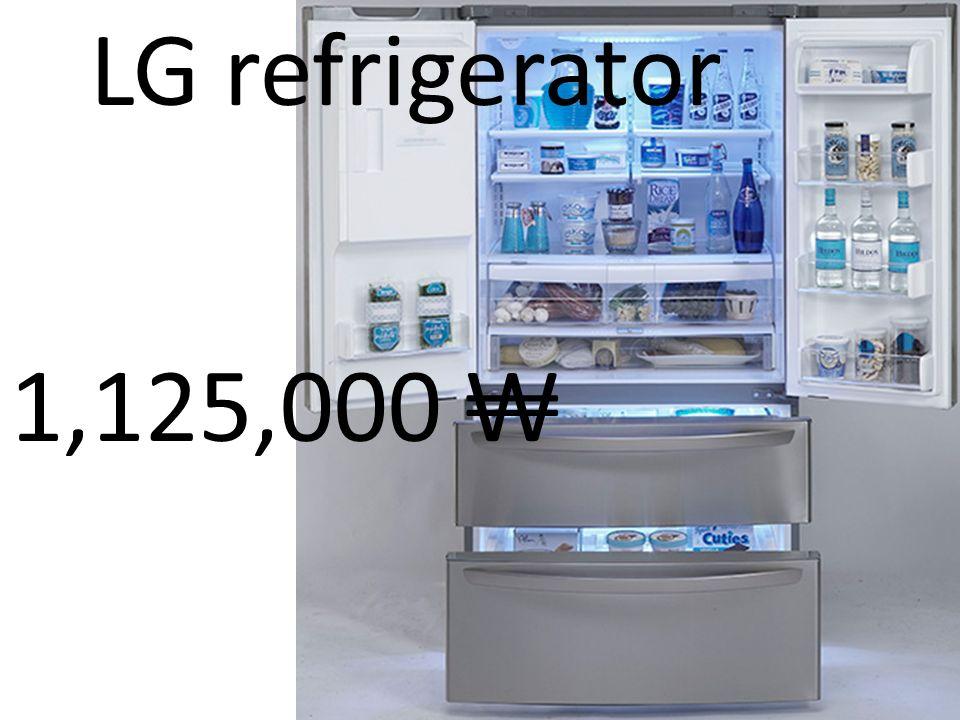 LG refrigerator 1,125,000