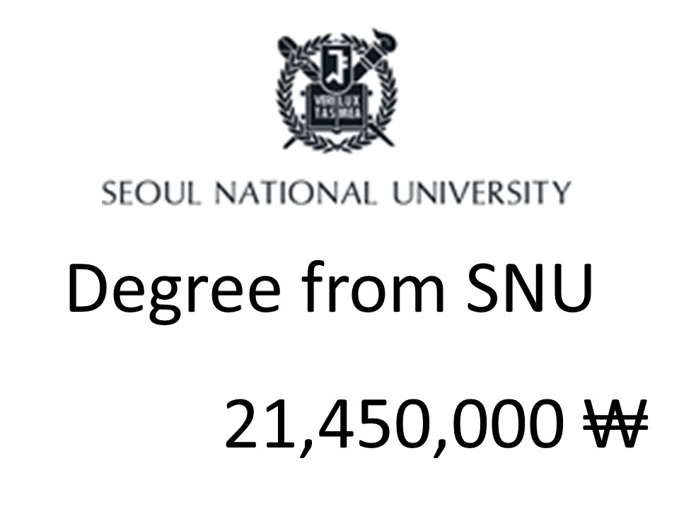 Degree from SNU 21,450,000
