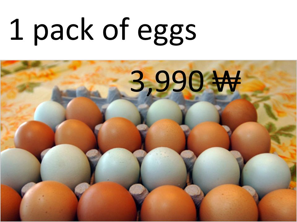 1 pack of eggs 3,990