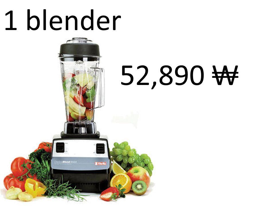 1 blender 52,890