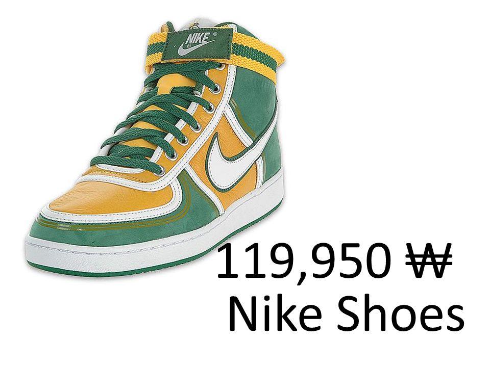 Nike Shoes 119,950