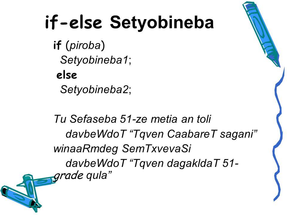 continue Setyobineba while (1) Setyobineba ; while ( piroba1 ) { operatori1 ; if ( piroba2 ) continue; operatori2; }...