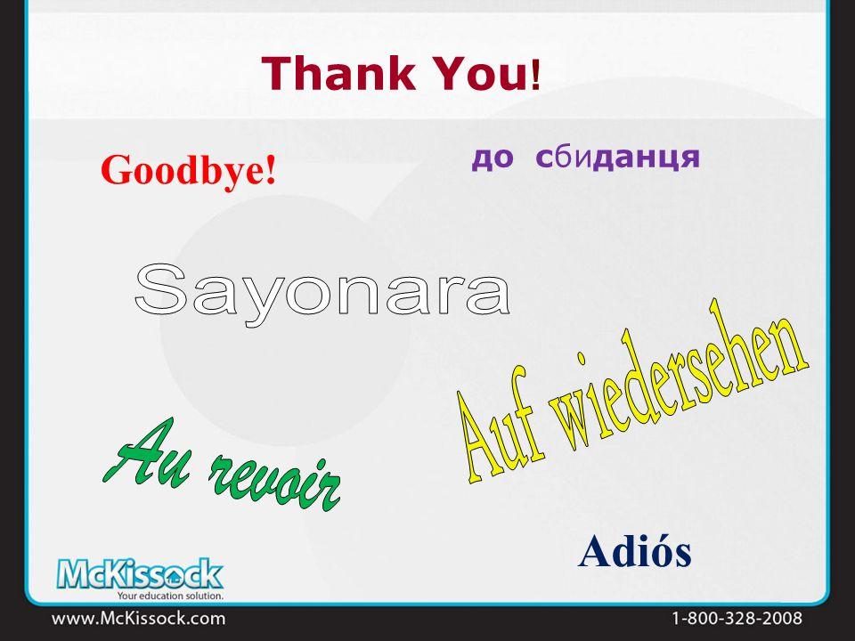 до сбиданця Adiós Goodbye! Thank You !