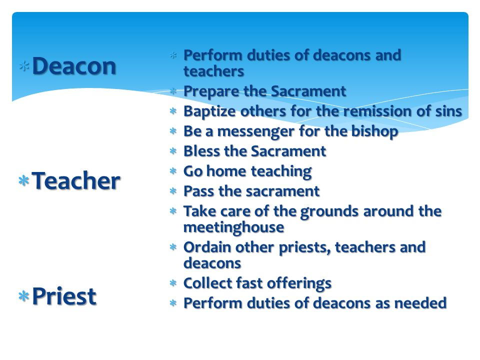 Enrichment Activity 4 Can you match the Office in the Aaronic Priesthood with the Duty of the Priesthood?